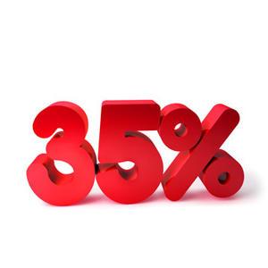 Средний размер ипотечного кредита вырос на 35%