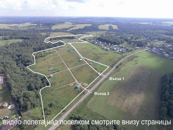 Коттеджный посёлок  «Дивово» по адресу Московская обл, Сергиево-Посадский р-н, Дивово д в 67.7км от МКАД предложения по цене от 73 320 руб.