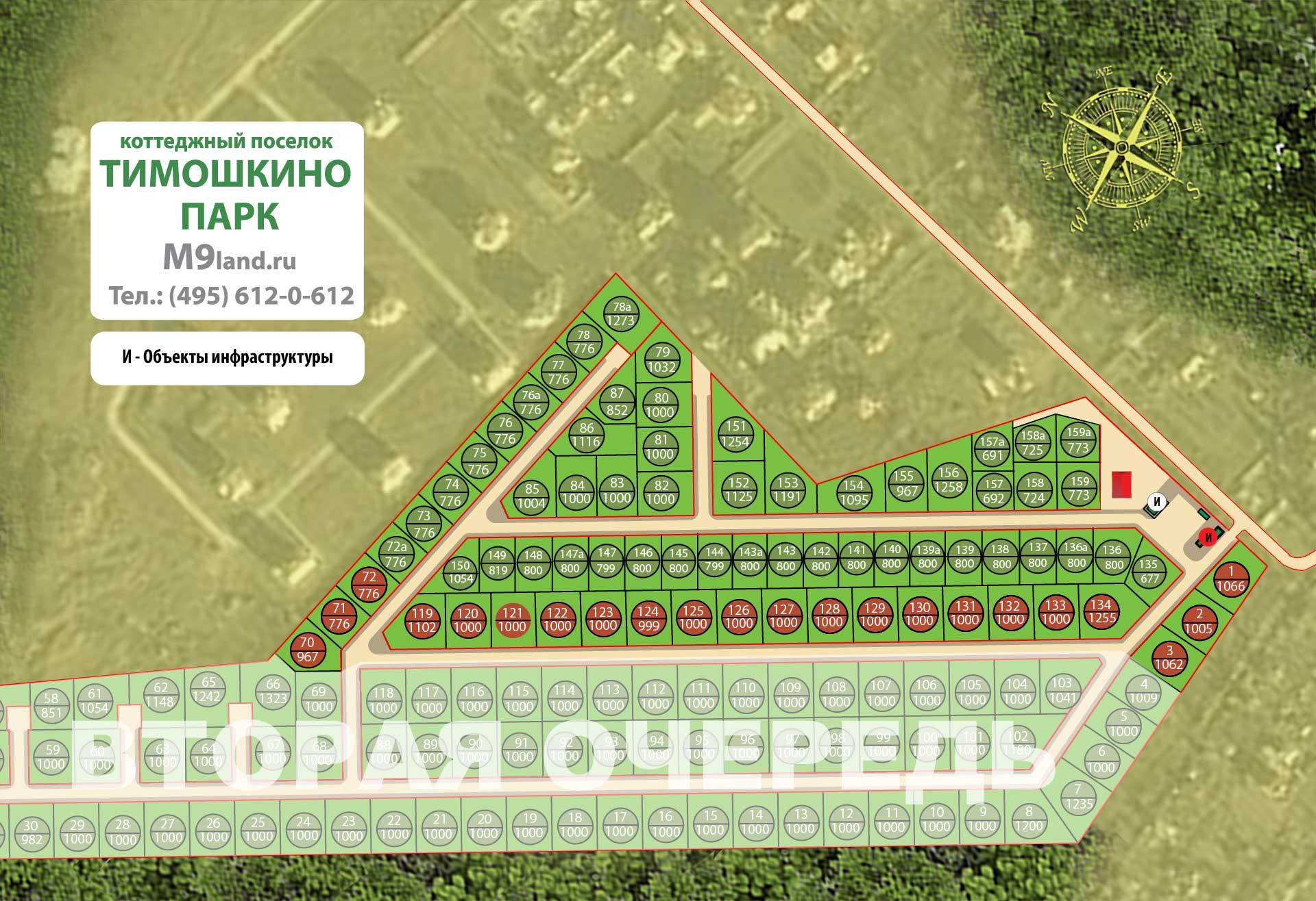 КП «Тимошкино Парк» генплан №1