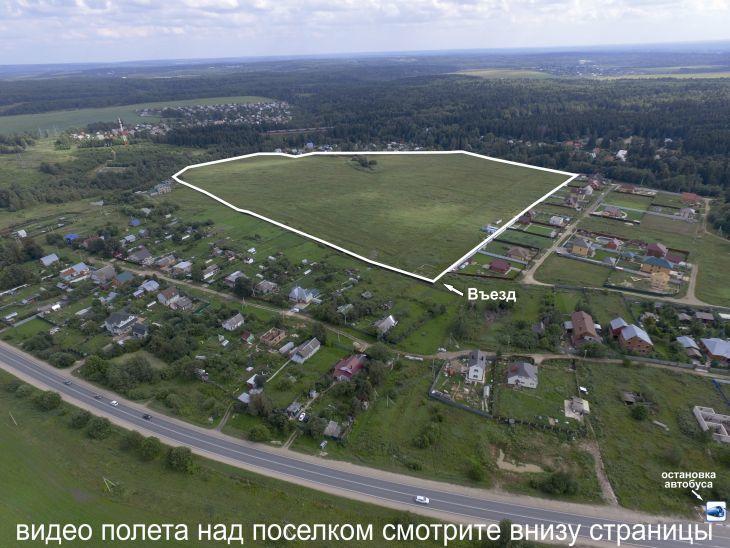 Коттеджный посёлок  «Гранвилль» по адресу Московская обл, Сергиево-Посадский р-н, Машино д в 47.4км от МКАД предложения по цене от 360 900 руб.