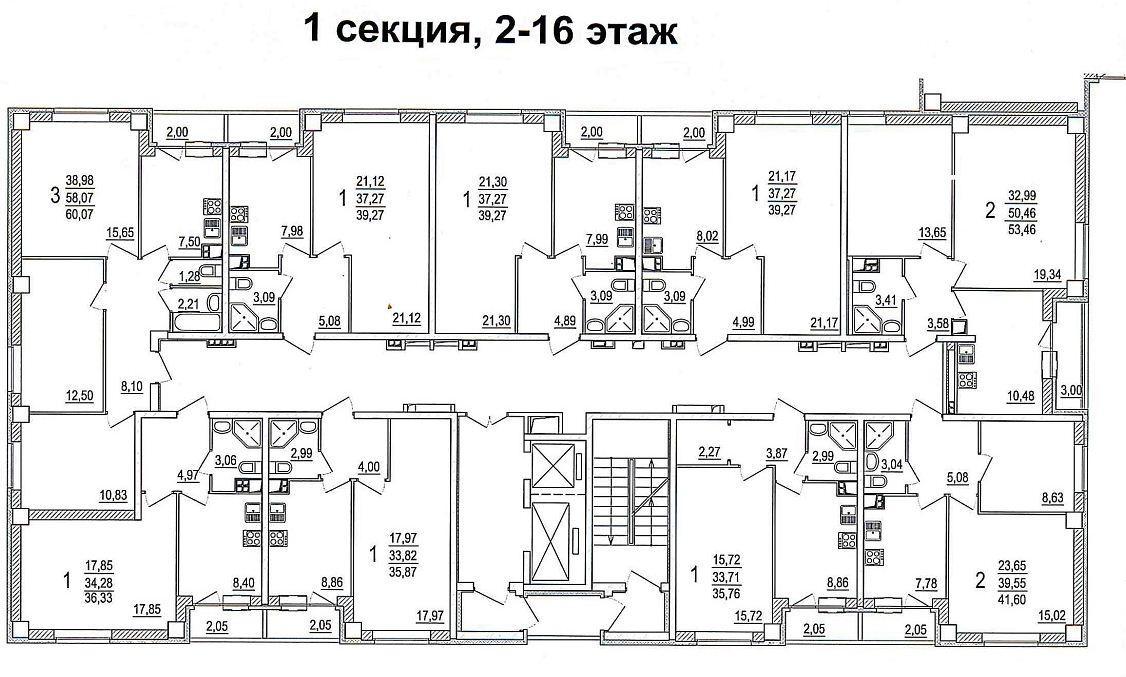 ЖК «Авиатор (Екатеринбург)»