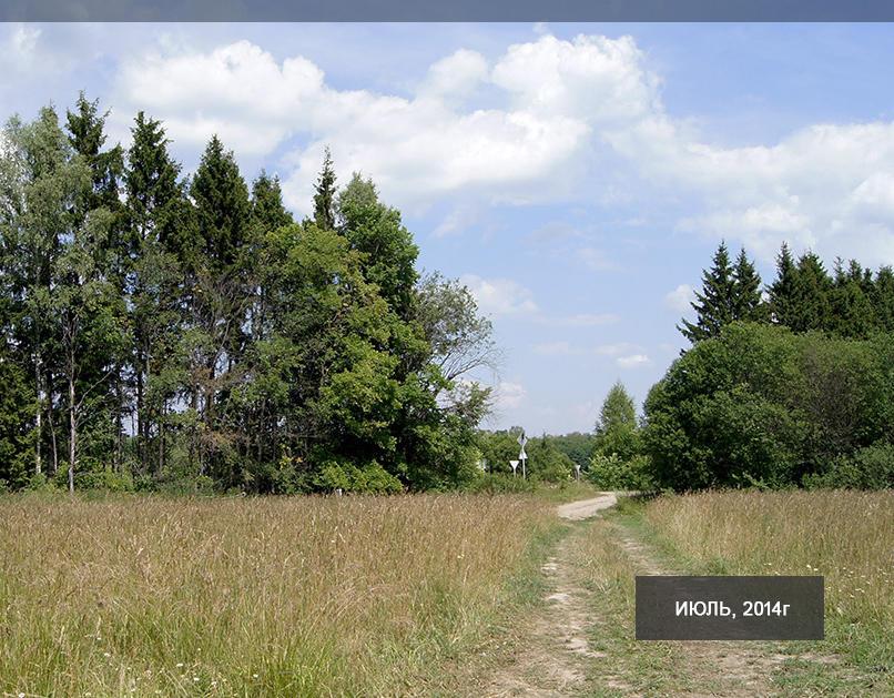 Коттеджный посёлок  «Ромашкино 2» по адресу Московская обл, Чеховский р-н, Горелово д в 57км от МКАД предложения по цене от 180 000 руб.