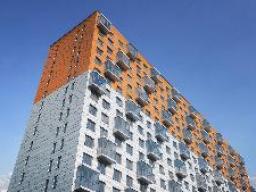 Жилой комплекс «Бутово Парк-1»?>